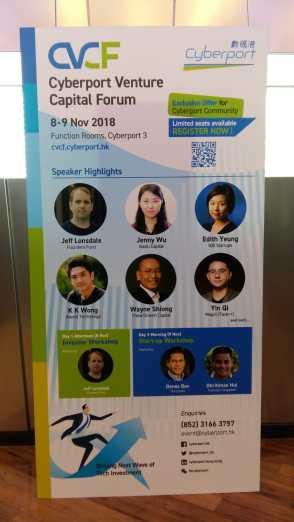 Cyberport Venture Capital Furum 2018 Guest Highlights